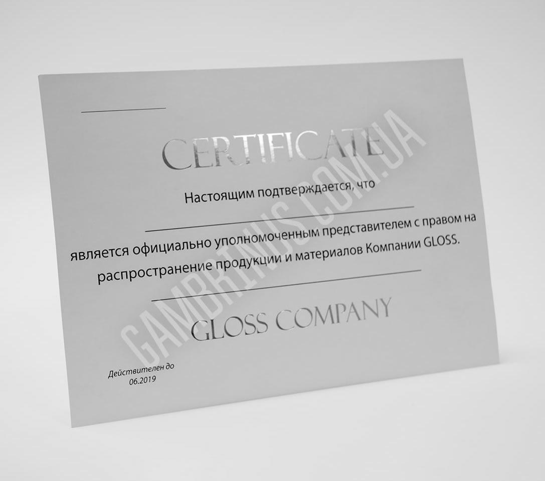 друк сертифікатів