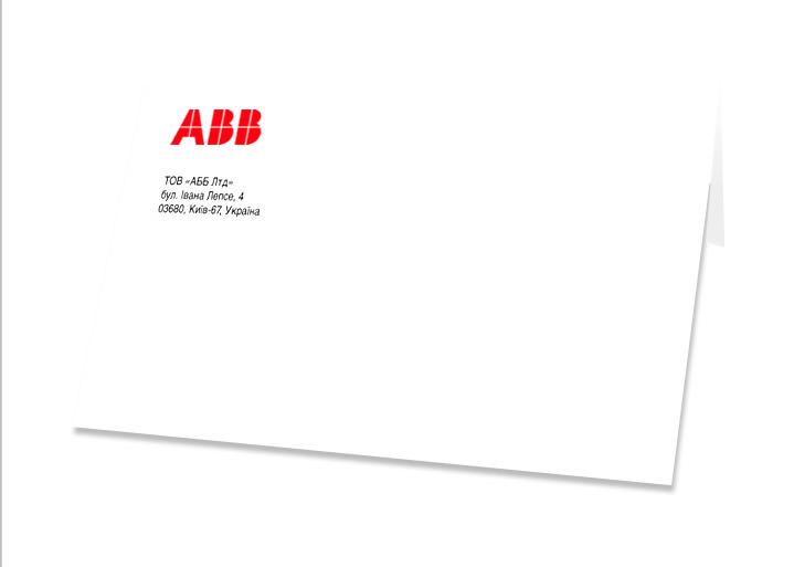 друк конвертів