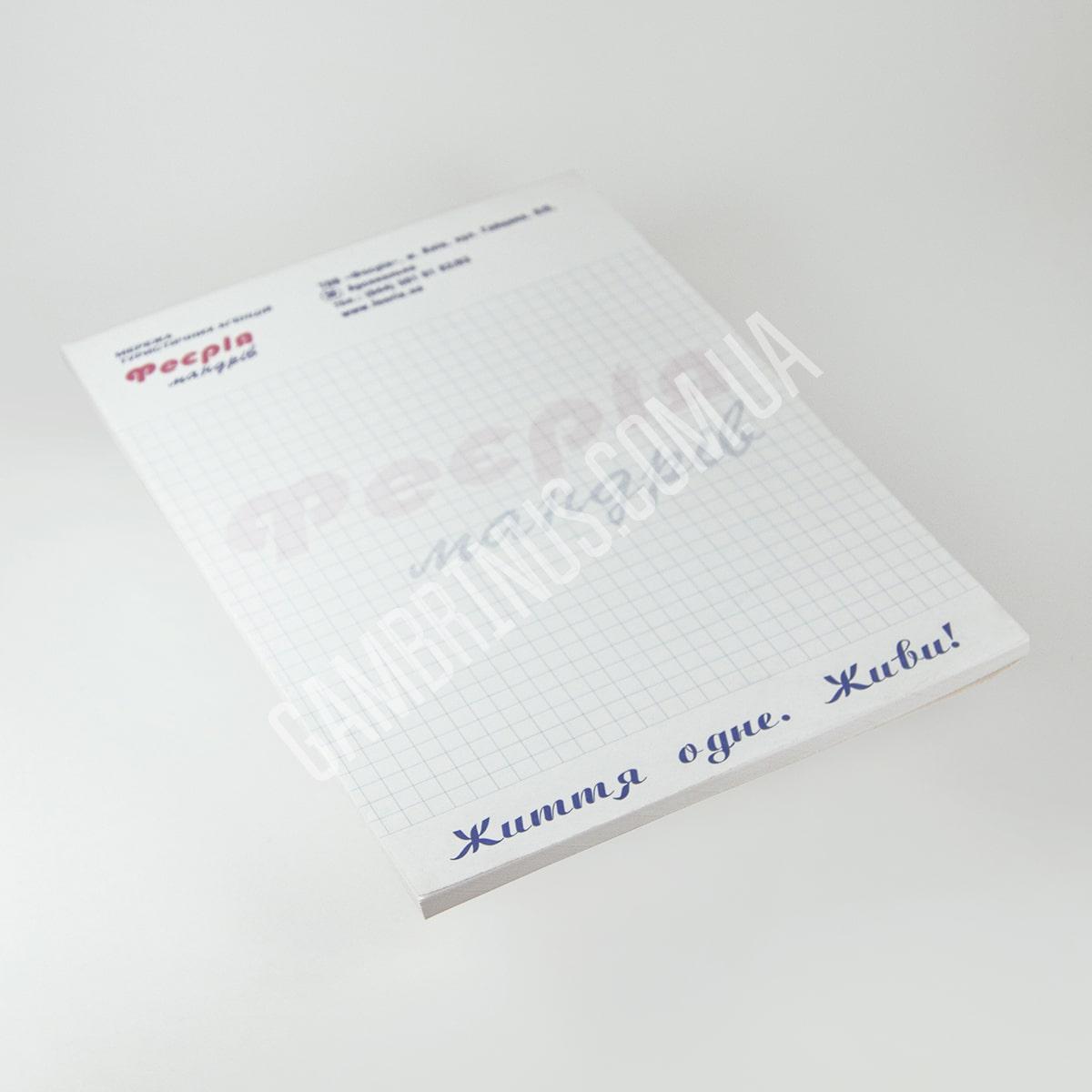 Печать блокнотов без обложки